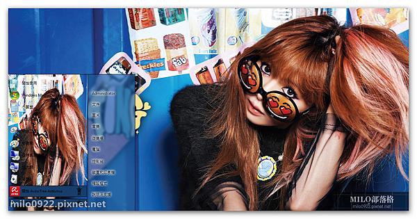 KimHyuna2013    milo0922.pixnet.net_2014.01.25_11h06m19s_011_
