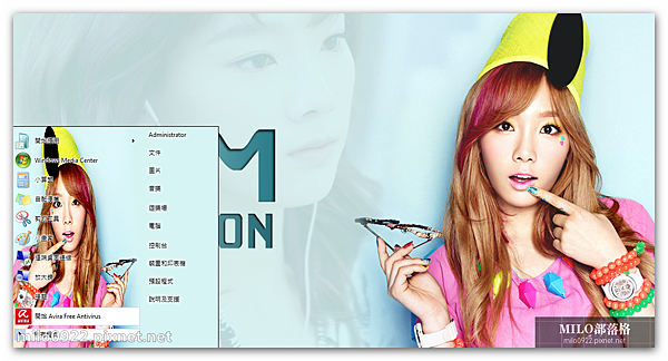 KimTeaYeon2012   milo0922.pixnet.net_2014.01.25_11h06m46s_012_