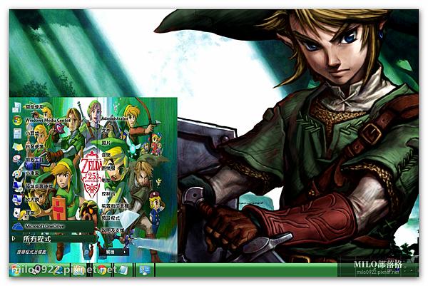 Zelda By Unko2012            milo0922.pixnet.net_2014.03.01_16h21m50s_034_