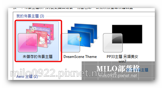 milo0922.pixnet.net__014_