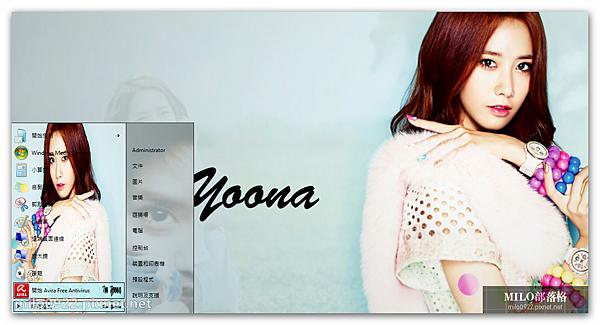 Yoona2013    milo0922.pixnet.net_2014.01.25_11h13m39s_025_