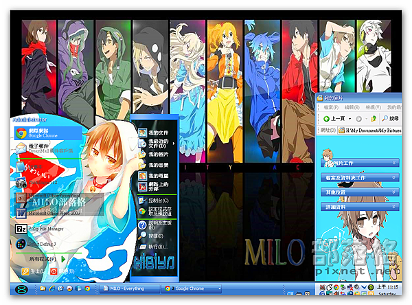 Kagerou Project V3 NO8 Hibiya By MILO BLOG        milo0922.pixnet.net__003_00217