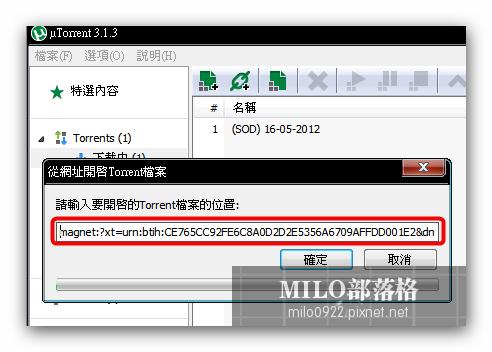 milo0922.pixnet.net__004_00218