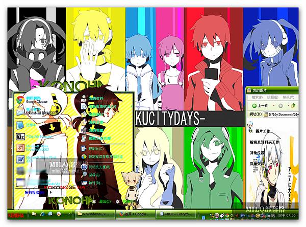 Kagerou Project V4 NO9 Konoha  By MILO BLOG        milo0922.pixnet.net__003_00217