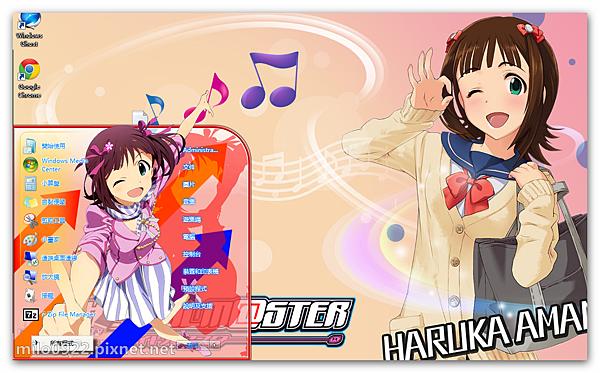 [www.in-acg.net]im@s-amami_haruka  偶像大師 milo0922.pixnet.net_2014.07.07_09h42m23s_001_
