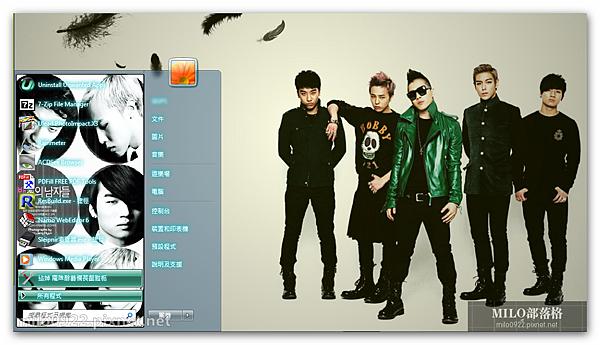 bigbang韓國組合win7   milo0922.pixnet.net__002_