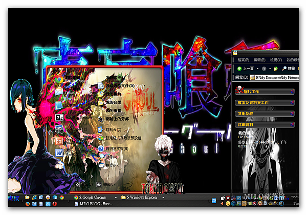 Tokyo Ghoul V1   By MILO BLOG  XP Theme   milo0922.pixnet.net__001_00215