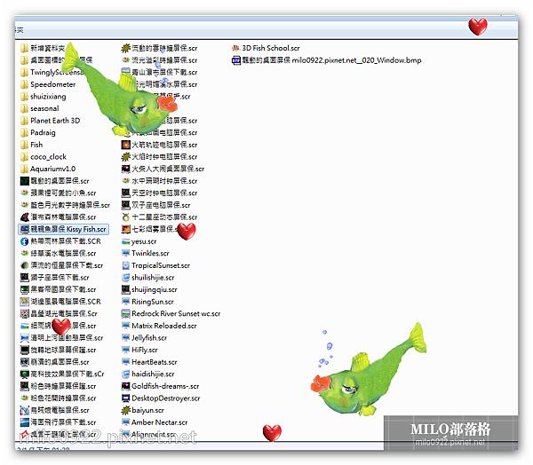 親親魚屏保 Kissy Fish  milo0922.pixnet.net__024_