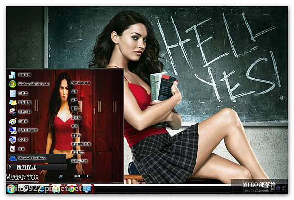 Megan Fox  milo0922.pixnet.net_2014.03.01_15h29m44s_004_