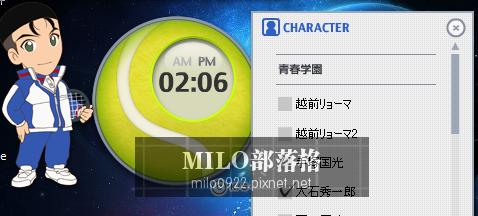 網球王子  青春學園 桌面時鐘 18款  MILO BLOG201404121140701
