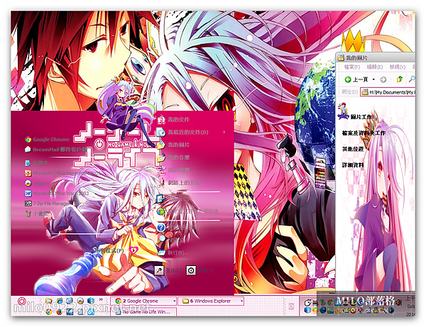 NO GAME NO LIFE V1 By MILO BLOG  milo0922.pixnet.net__007_00221
