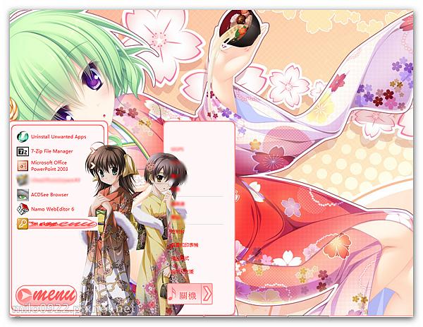 Anime Kimono Girls   milo0922.pixnet.net__032_