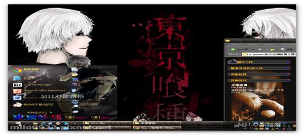 Tokyo Ghoul V2   By MILO BLOG  XP Theme milo0922.pixnet.net__001_00215
