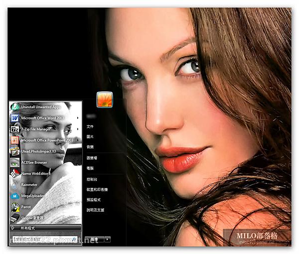 朱莉 Angelina Jolie  win7   milo0922.pixnet.net__002_