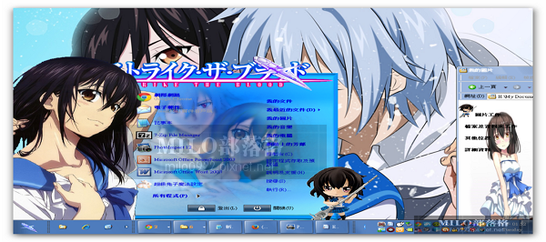 Strike the Blood  V2  By MILO BLOG  milo0922.pixnet.net__001_00215