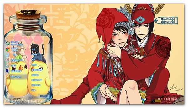 [Crimson Sky]Qdaomubiji-win7 theme  milo0922.pixnet.net__003_00234