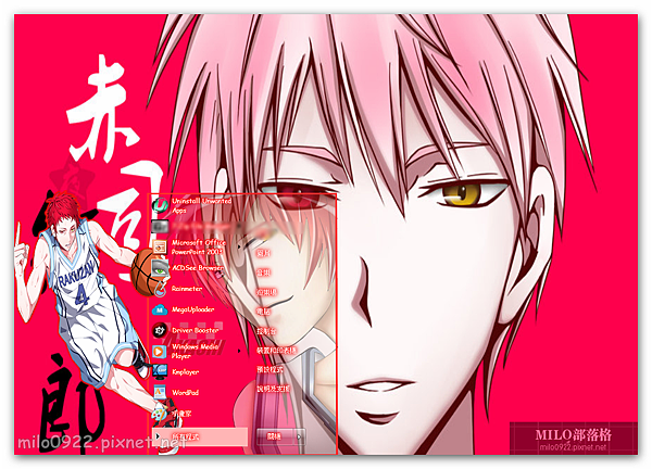 Akashi Seijuro  黑子籃球 milo0922.pixnet.net__022_