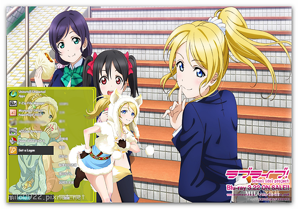 Eli Ayase By irs   milo0922.pixnet.net__013_.png