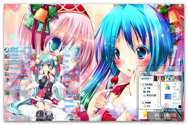 Hatsune Miku v11 By HT   milo0922.pixnet.net__011_.png