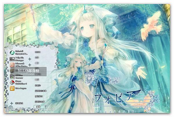 Shoujo Byou   milo0922.pixnet.net__051_4.jpg
