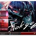 Tokyo Ghoul V3   By MILO BLOG  XP Theme  milo0922.pixnet.net__001_00215 (1).png