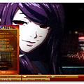 Tokyo Ghoul V4   By MILO BLOG  XP milo0922.pixnet.net__004_00224.png