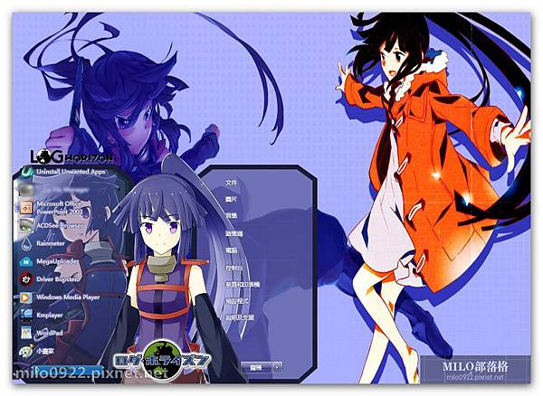 Akatsuki Log Horizon By Ba  milo0922.pixnet.net__023_