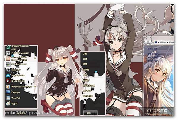 Amatsukaze.Kantai.Collection By Ka    milo0922.pixnet.net__025_