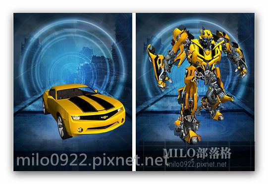 3D變形金剛大黃蜂鎖屏手機解鎖milo0922.pixnet.net__015__015