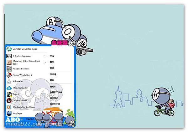 Ketsuekigata-kun!   milo0922.pixnet.net__009_