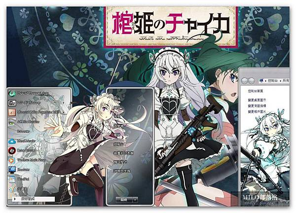 Hitsugi no Chaika By Ka   milo0922.pixnet.net__050_