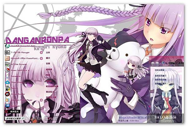 Kirigiri KyoukoV1by and    milo0922.pixnet.net__010_