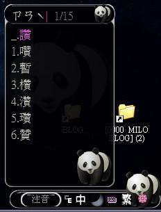 A33milo0922.pixnet.net__013_00222