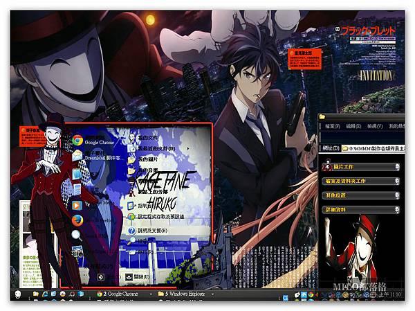 Black Bullet V6   Kagetane Hiruko  By MILO BLOG milo0922.pixnet.net__003_