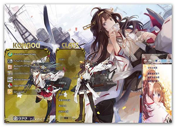 Kongou class - Kancolle by Ba   milo0922.pixnet.net__043_