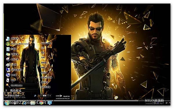 Deus Ex By Unko2012          milo0922.pixnet.net_2014.03.01_10h22m45s_003_