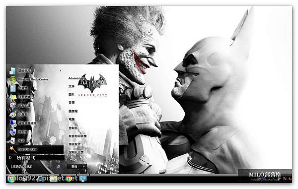 Batman Arkham City By Unko2012          milo0922.pixnet.net_2014.03.01_08h46m59s_010_