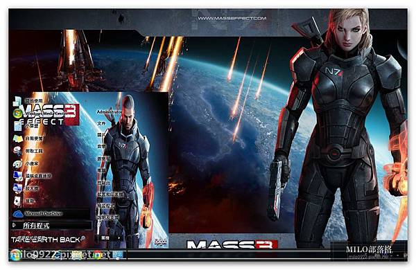 Mass Effect 3 By Unko2012      milo0922.pixnet.net_2014.03.01_15h26m19s_002_