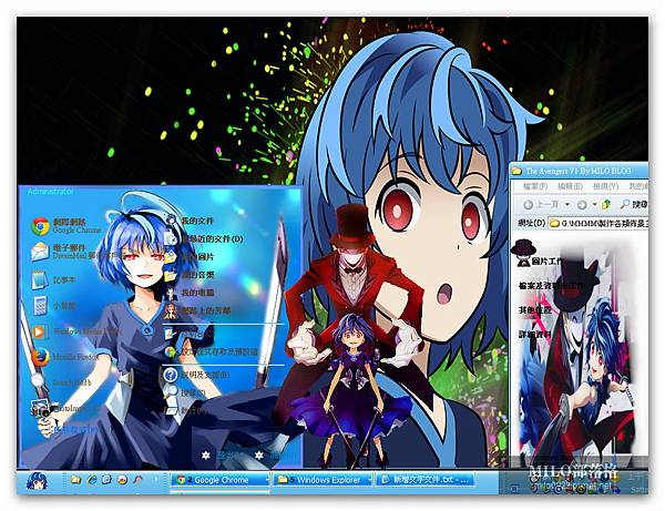 Black Bullet V7   Kohina Hiruko  By MILO BLOG  milo0922.pixnet.net__002_