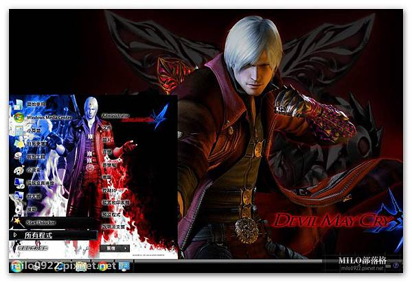 Devil May Cry milo0922.pixnet.net_2014.03.01_10h23m19s_004_
