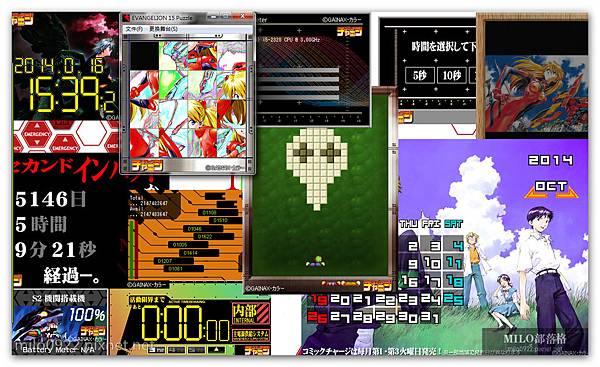 milo0922.pixnet.net__009__009