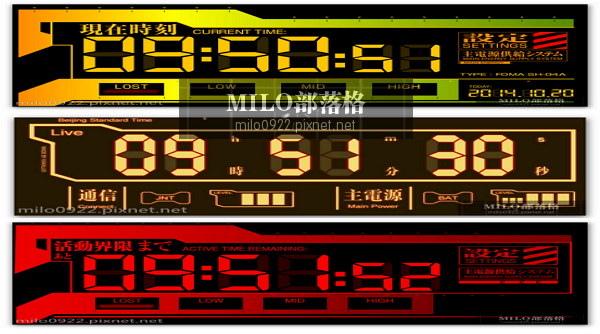 Amilo0922.pixnet.net__001__001