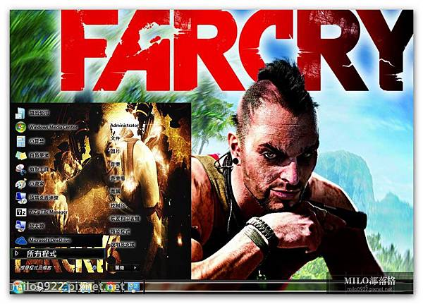 Far Cry 3 By Unko2012            milo0922.pixnet.net_2014.03.01_17h14m52s_038_