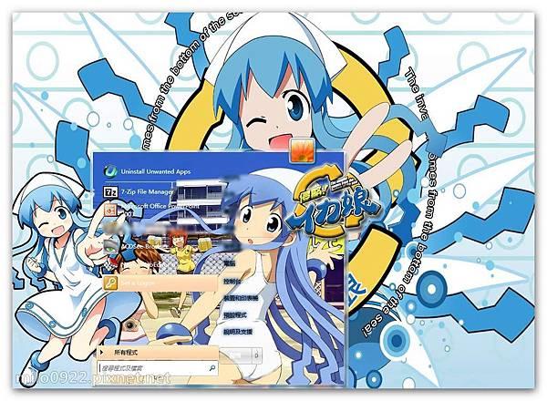Shinryaku! Ika Musume v1  milo0922.pixnet.net__050_