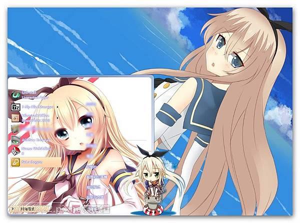 shimakaze  By Ka  shimakaze  By milo0922.pixnet.net__028_