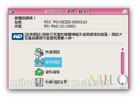 milo0922.pixnet.net__006_00215