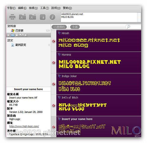milo0922.pixnet.net__002_00222