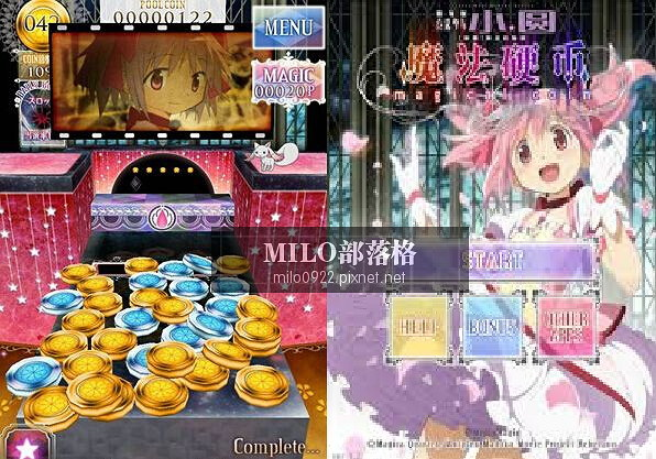 撲家漢化組_魔法少女小圓:魔法硬幣漢化版