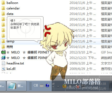 milo0922.pixnet.net__006__006