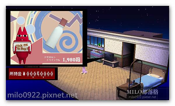 milo0922.pixnet.net__011__011